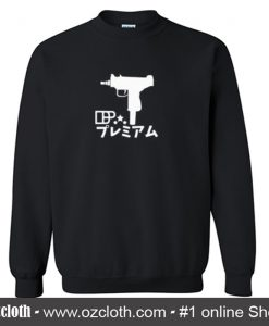 Buy Japanese Gun Sweatshirt