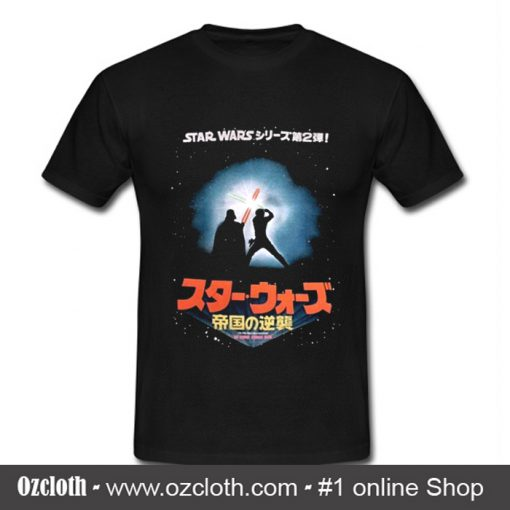 Star Wars Japanese Version T Shirt (Oztmu)