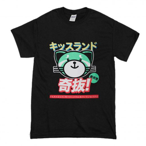 Weeknd Kiss Land T Shirt (Oztmu)